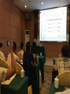 2018阀门协会技术研讨会