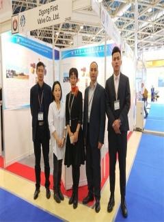俄罗斯石油展会
